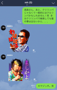 20160129020922.png