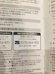 20160217113243.jpg