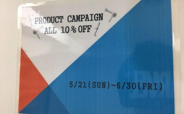 【5/21~6/30迄】bluefacesで商品10%offキャンペーン実施します!