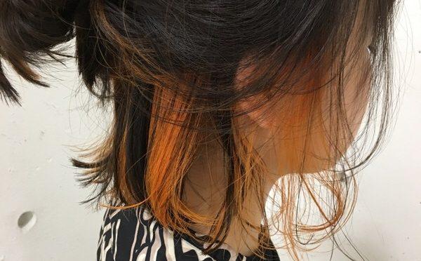 【オレンジカラー】インナーカラーはアレンジがオススメ