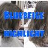 【ブルージュ×ハイライト】ショートボブ&ロングヘアーの方のカラー紹介